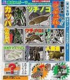 東京スポーツ伝説のスクープ! コレクション BOX -