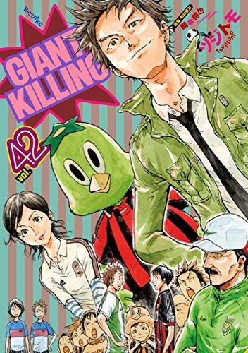 [画像:GIANT KILLING(42) (モーニングコミックス)]