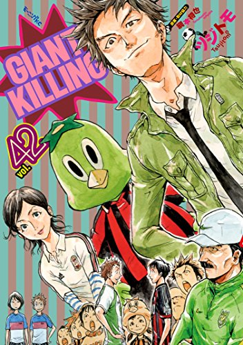 GIANT KILLING(42) (モーニングコミックス)の詳細を見る