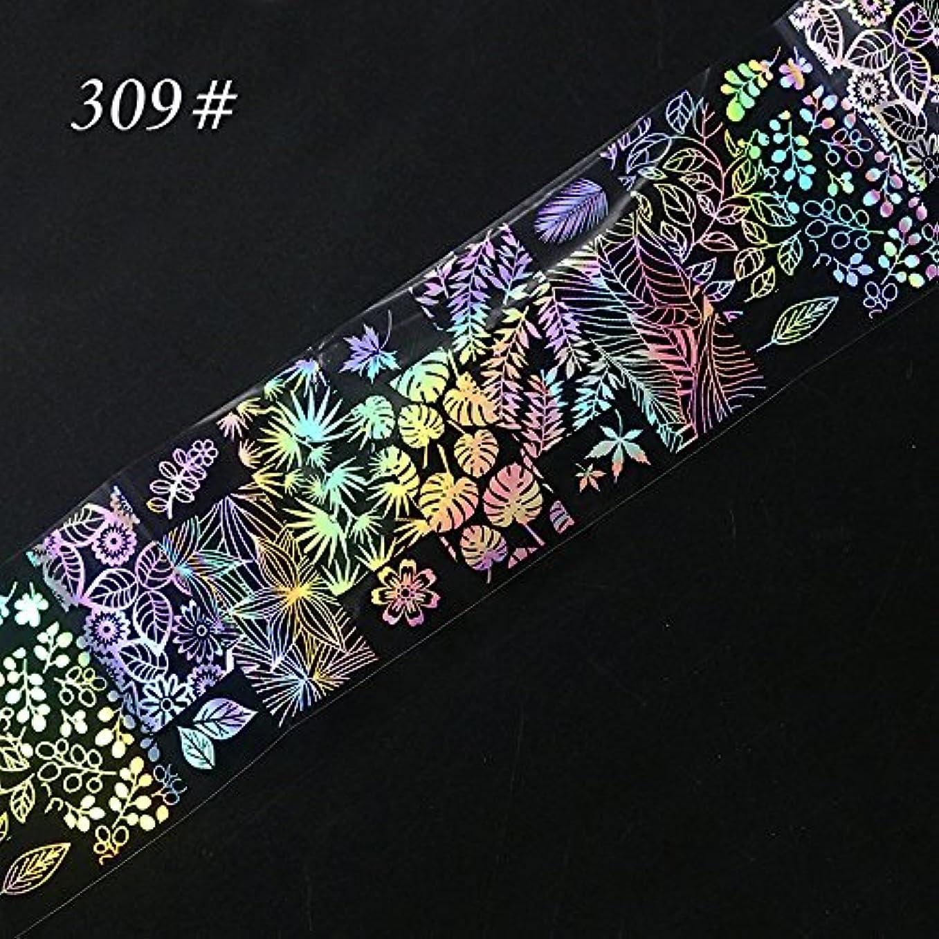 比率進化ニコチンネイルアート ホイル ステッカー YOKINO 3D星空ネイルホイル ガイドプレート スタンピングネイルアートツール4cmX100cm (D)