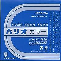 オキナ 折紙 パリオカラー単色18 100枚入 あお HPPC18 / 10セット