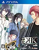 学園K -Wonderful School Days- V Edition - PS Vita