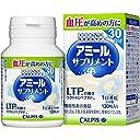 【3個】アミールサプリメント 120粒ボトルx3個(90日分) 機能性表示食品 (4901340267725-3)