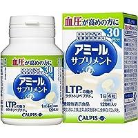 【3個】アミールサプリメント 120粒ボトルx3個(90日分)[機能性表示食品] (4901340267725-3)