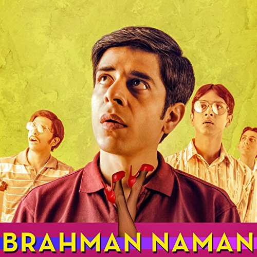 Brahman Naman (Original Motion Picture Soundtrack)