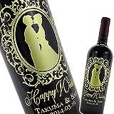 結婚祝い 名入れ ワイン ウェディング デザイン 赤 誕生日 プレゼント ゴールド
