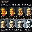 ベートーヴェン (ワーグナー編):交響曲第9番「合唱付」 (ピアノ独奏版)