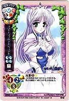 Lycee-リセ- フィーナ・ファム・アーシュライト (R)/AUGUST 1.0/シングルカード