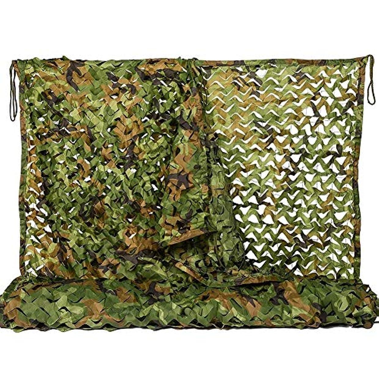 りひばりパワーウッドランド迷彩ネッティング砂漠迷彩ネットキャンプ軍事狩猟射撃盲目的観察非表示パーティー装飾 (Color : Woodland camouflage, Size : 2x5m)