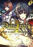 Dies irae ~Amantes amentes~ (1) (電撃コミックスNEXT) 画像
