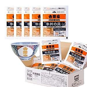 吉野屋 牛丼の具5袋と金文字どんぶりのセット(お歳暮仕様)