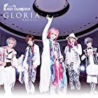 GLORIA ~栄光のキズナ~[通常盤](通常1~2か月以内に発送)