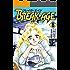BREAK-AGE 8
