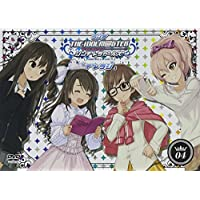ラジオ アイドルマスター シンデレラガールズ 『デレラジ』DVD Vol.4