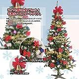クリスマスツリー セット 90cm スタンダード 電飾付き 多分割型