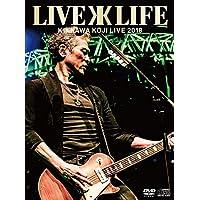 "KIKKAWA KOJI LIVE 2018 ""Live is Life""【完全生産限定盤】<DVD+CD>"