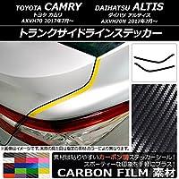 AP トランクサイドラインステッカー カーボン調 トヨタ/ダイハツ カムリ/アルティス XV70系 2017年07月~ ダークグリーン AP-CF3131-DGR 入数:1セット(2枚)