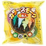 【 カラースモークボール 煙幕 エンマク (4色入り (緑 白 黄 橙 )) 】《 5袋セット》 点火すると、カラフルな煙が出ます。特殊効果 イベントに さらに害虫駆除,鳥獣対策にも