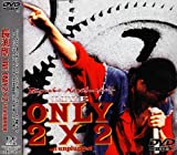 TSUYOSHI NAGABUCHI LIVE ONLY 2×2 an unplugged[DVD]