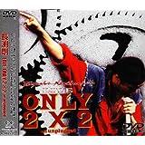TSUYOSHI NAGABUCHI LIVE ONLY 2×2 an unplugged [DVD]