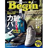 Begin (ビギン) 2018年 4月号 [雑誌]