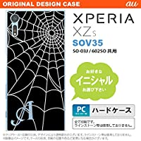 SOV35 スマホケース Xperia XZs ケース エクスペリア XZs イニシャル 蜘蛛の巣A 白 nk-sov35-931ini K