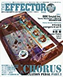 THE EFFECTOR BOOK VOL.10 (シンコー・ミュージックMOOK)