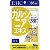 DHC ガルシニアエキス 30日分