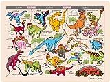 木製知育パズル 恐竜