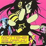 もってけ!セーラーふく Re-Mix001 -7 burning Remixers-