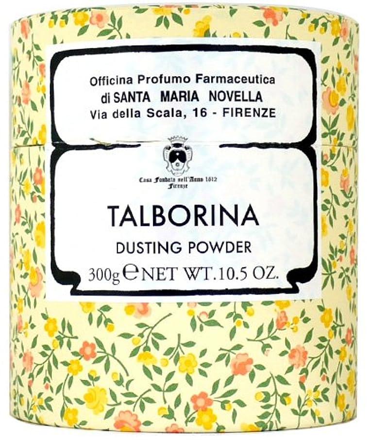 移植引き出し自己尊重サンタマリアノヴェッラ タルボリーナ ローザ 300g [並行輸入品]