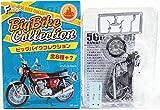 【2B】 エフトイズ 1/24 ビッグバイクコレクション カワサキ 500-SSマッハIII ピーコックグレー 単品