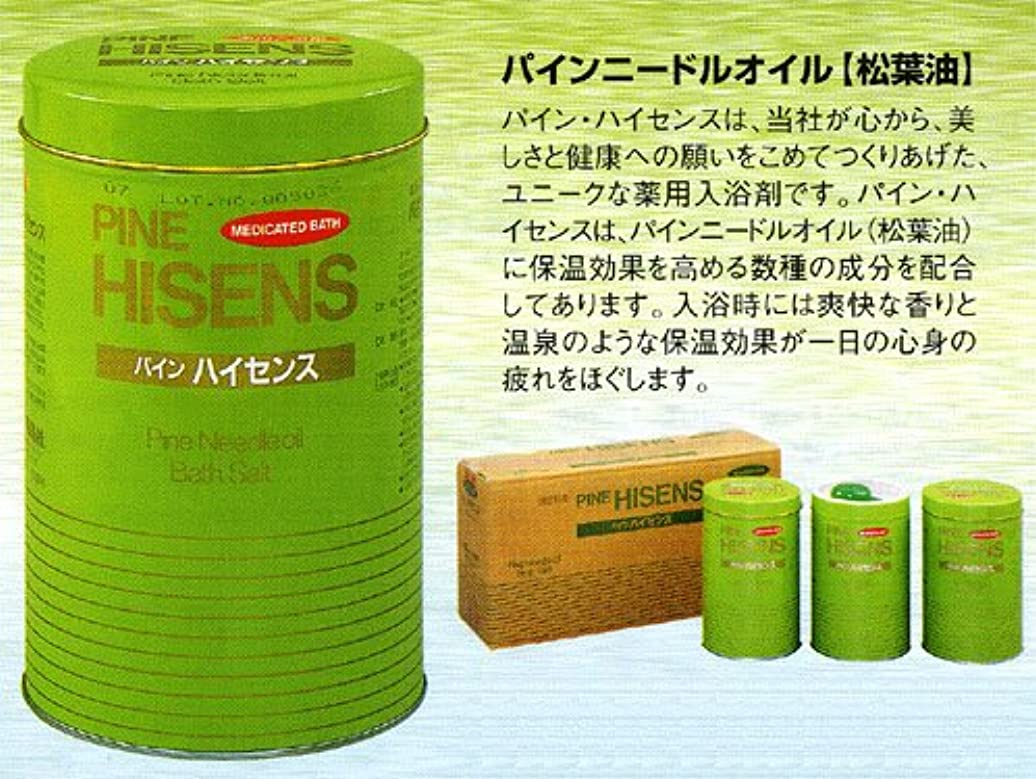 高く素晴らしき余剰高陽社 薬用入浴剤 パインハイセンス 2.1kg 3缶セット