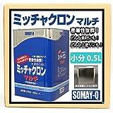 ミッチャクロン マルチ 塗料密着剤 プライマー 500ml/ウレタン塗料