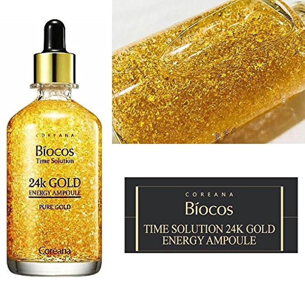 浸す写真を描くハンバーガー[COREANA] Biocos Time Solution 24kゴールドエナジーアンプル100ml/[COREANA] Biocos Time Solution 24K Gold Energy Ampoule - 100ml
