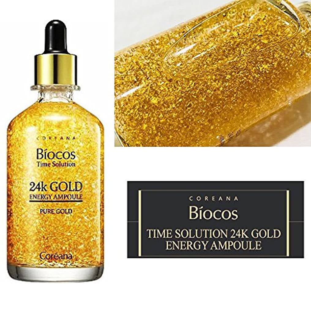 叫び声代替生まれ[COREANA] Biocos Time Solution 24kゴールドエナジーアンプル100ml/[COREANA] Biocos Time Solution 24K Gold Energy Ampoule - 100ml