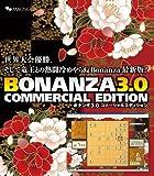BONANZA 3.0 Commercial Edition
