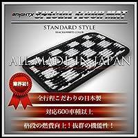 スカイライン フロアマット(ラゲッジ部分のみ) スタンダード-ブラック&ホワイト 【品番ST044】