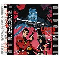 ルパン三世 : ワルサーP38 ― オリジナル・サウンドトラック