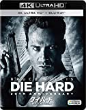 ダイ・ハード 製作30周年記念版<4K ULTRA HD+...[Ultra HD Blu-ray]