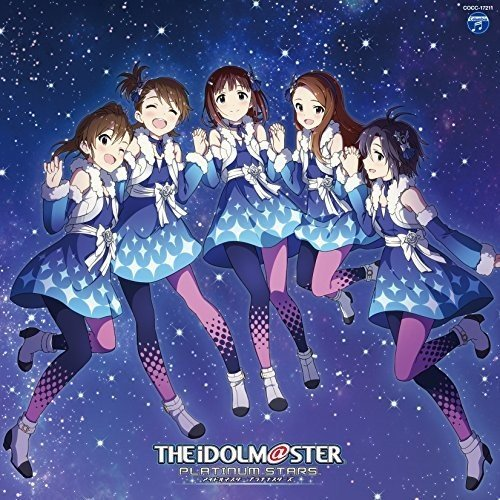 THE IDOLM@STER PLATINUM MASTER 01 Miracle Nightの詳細を見る
