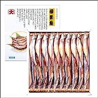 ししゃもA 【北海道海鮮ギフト 干物セット】