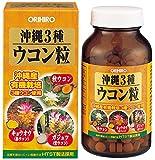 オリヒロ 沖縄3種ウコン粒