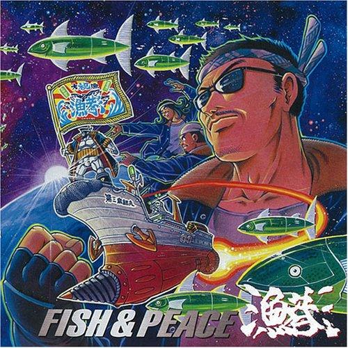FISH&PEACE