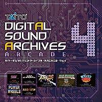タイトーデジタルサウンドアーカイブス ~ARCADE~ Vol.4(2枚組CD)