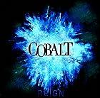 COBALT (初回限定盤)(在庫あり。)