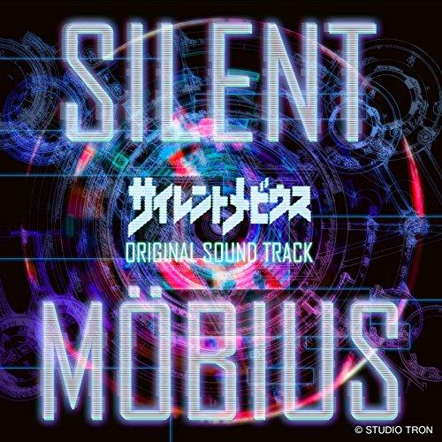 舞台 SILENT MOBIUS ORIGINAL SOUND TRACK