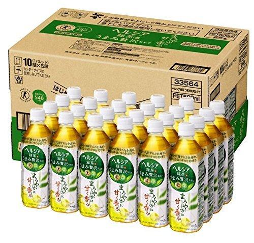 [トクホ] [訳あり(メーカー過剰在庫)] ヘルシア緑茶 うまみ贅沢仕立て 500ml×24本