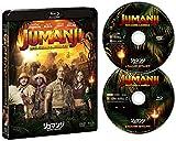 ジュマンジ/ウェルカム・トゥ・ジャングル ブルーレイ & DVDセット[Blu-ray/ブルーレイ]