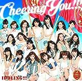 Cheering You!!! / アイドリング!!!